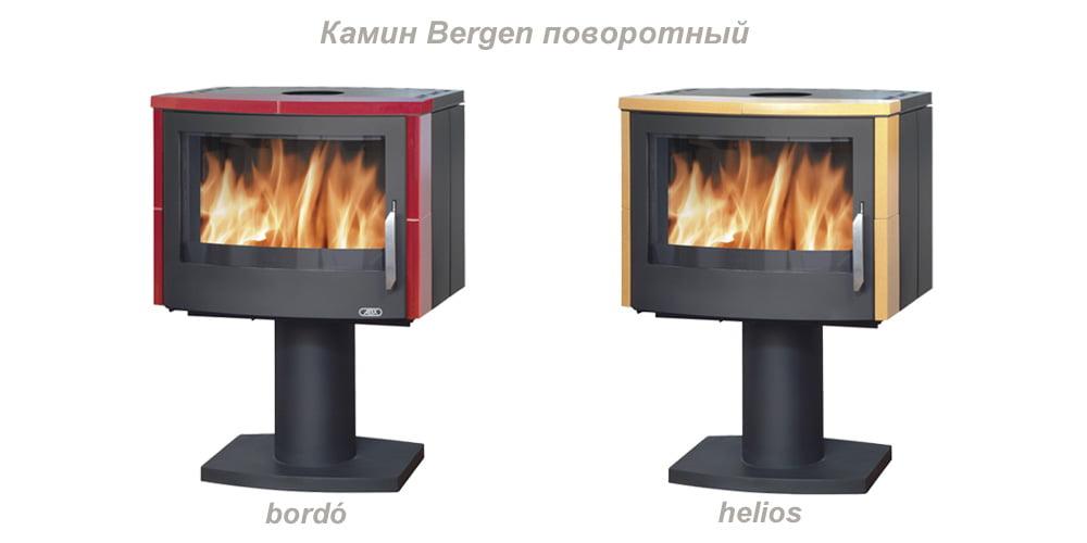 Bergen_rotary