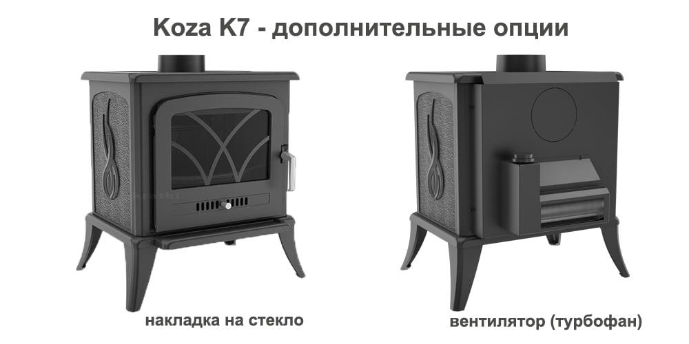 koza_k7_opcii