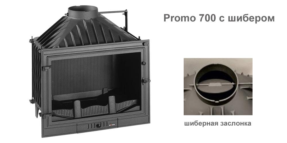 Promo_700